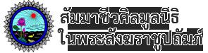 sammajivasil.com