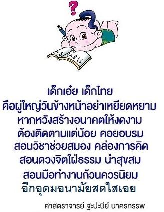 Samma_Banner1